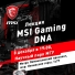 Лекция MSI Gaming DNA